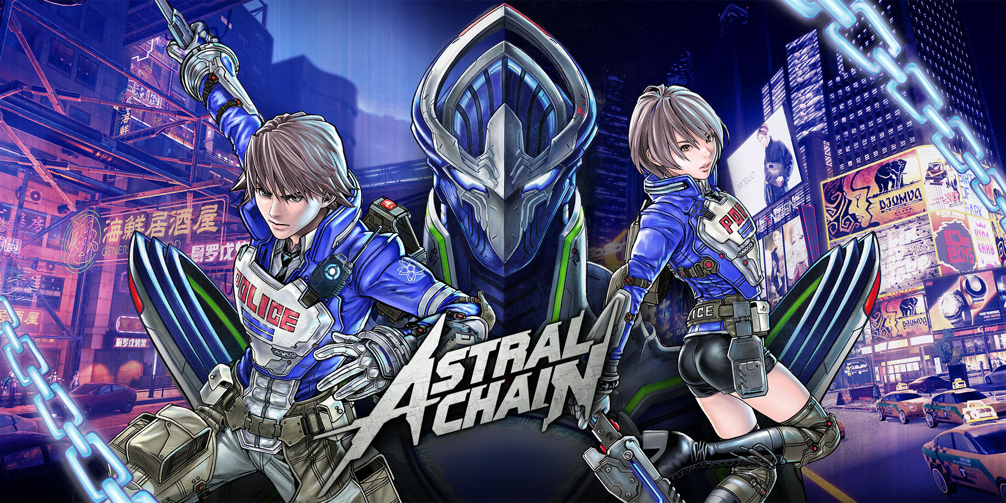 Discover the excitement of ASTRAL CHAIN for Nintendo Switch with Nintendo Treehouse: Live