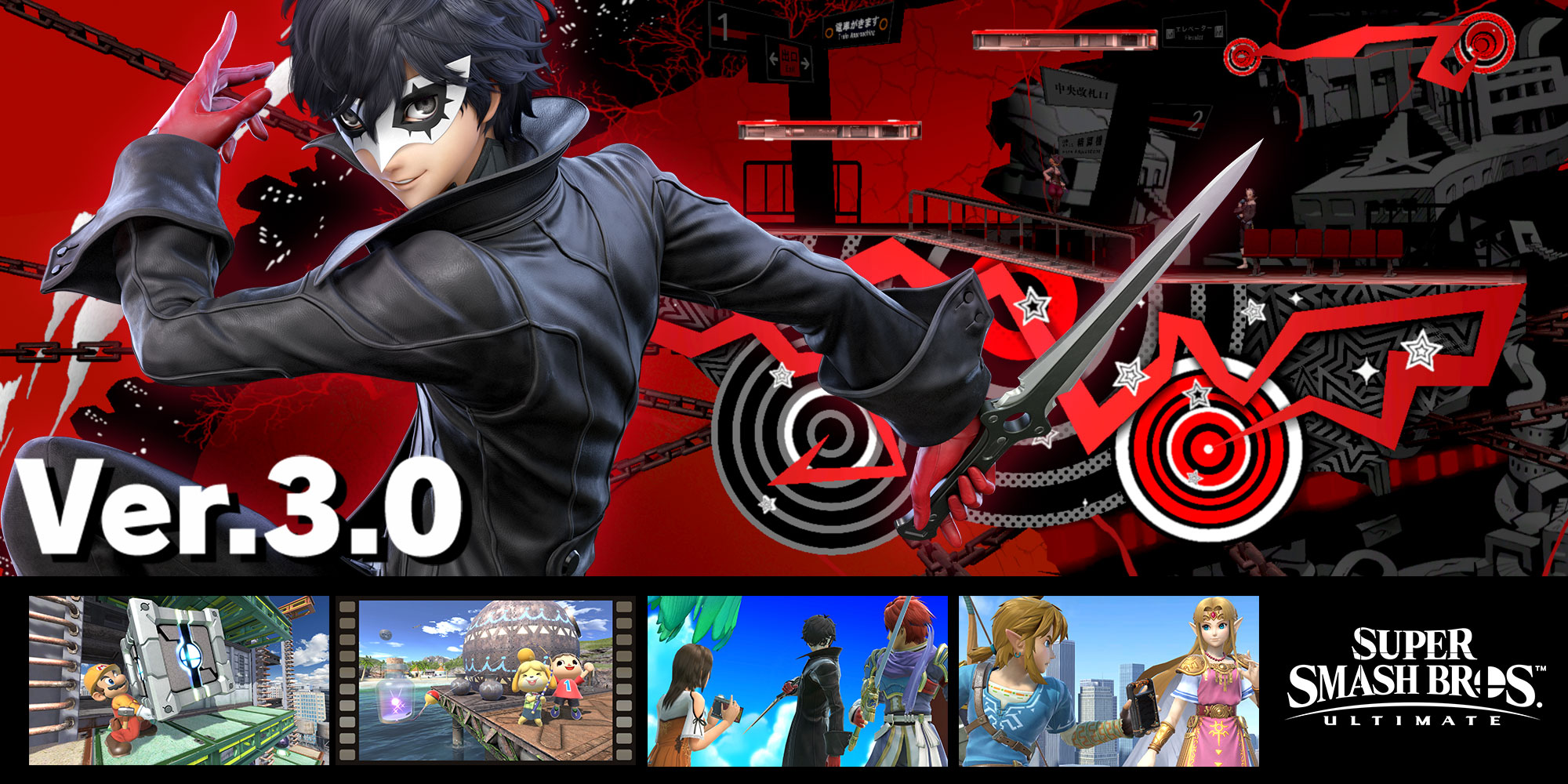 Get more info on Persona 5's Joker in Super Smash Bros. Ultimate, straight from Mr Sakurai!
