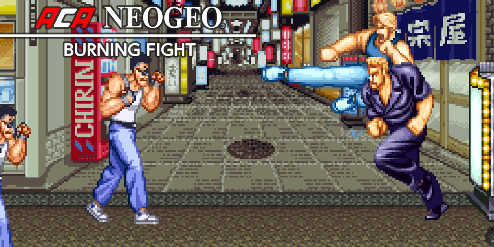 SNK Neo-Geo A Beginner s Guide - RetroGaming with Racketboy