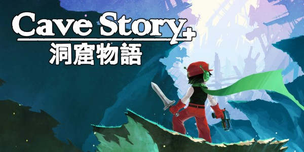 Image result for cave story+