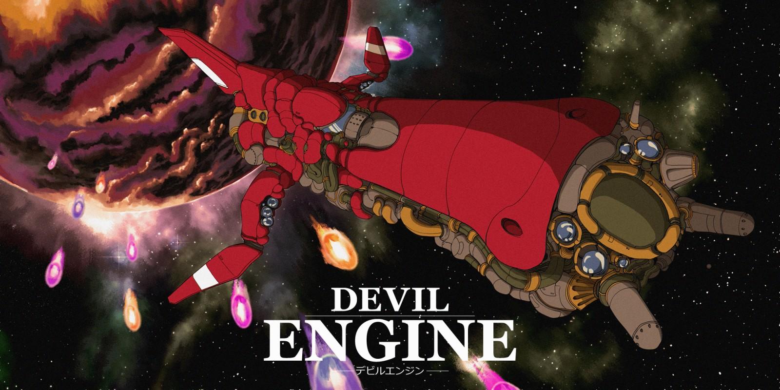 Devil Engine | Nintendo Switch download software | Games