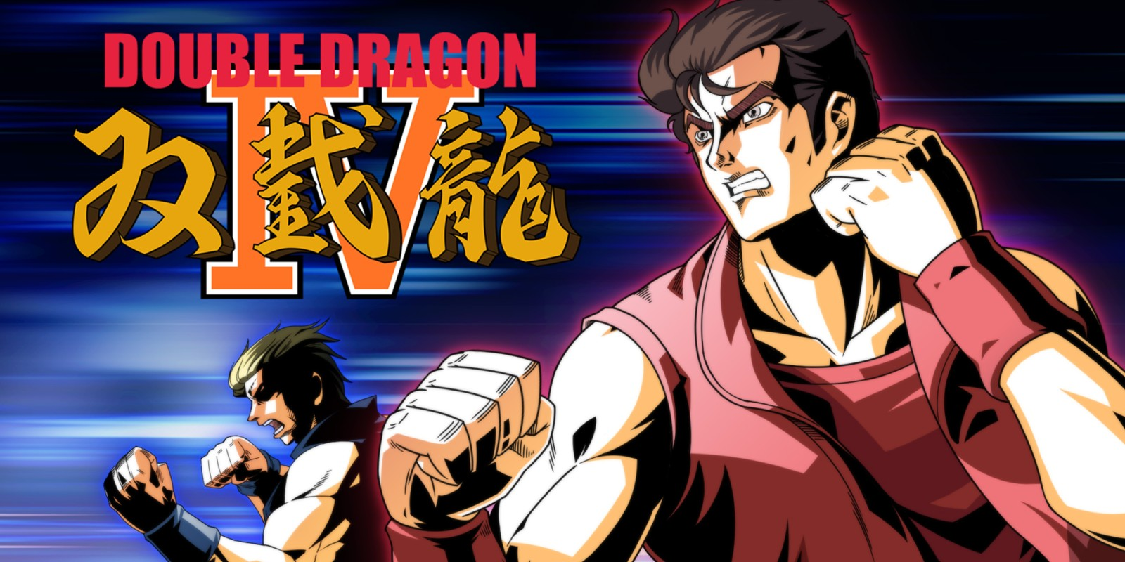 Double Dragon 4 | Nintendo Switch download software
