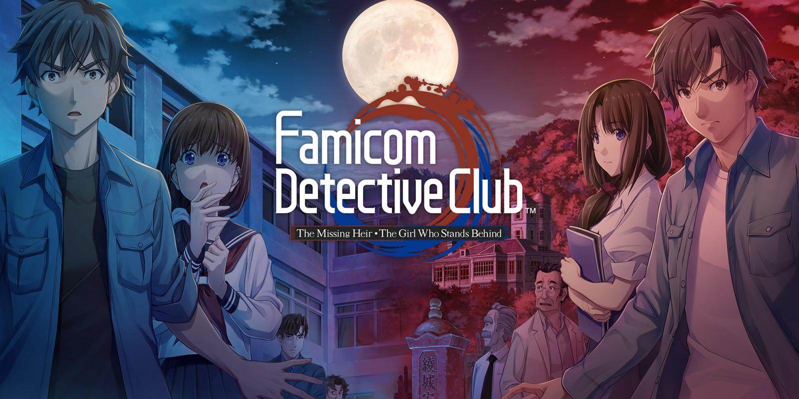 Famicom Detective Club: The Missing Heir & Famicom Detective Club: The Girl Who Stands Behind | Programas descargables Nintendo Switch | Juegos | Nintendo