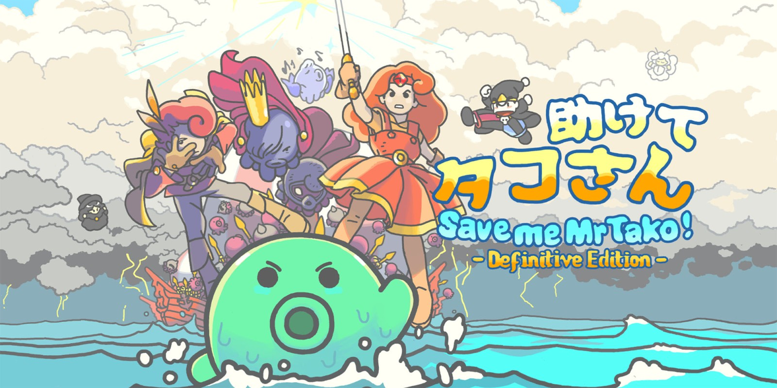 Save me Mr Tako: Definitive Edition