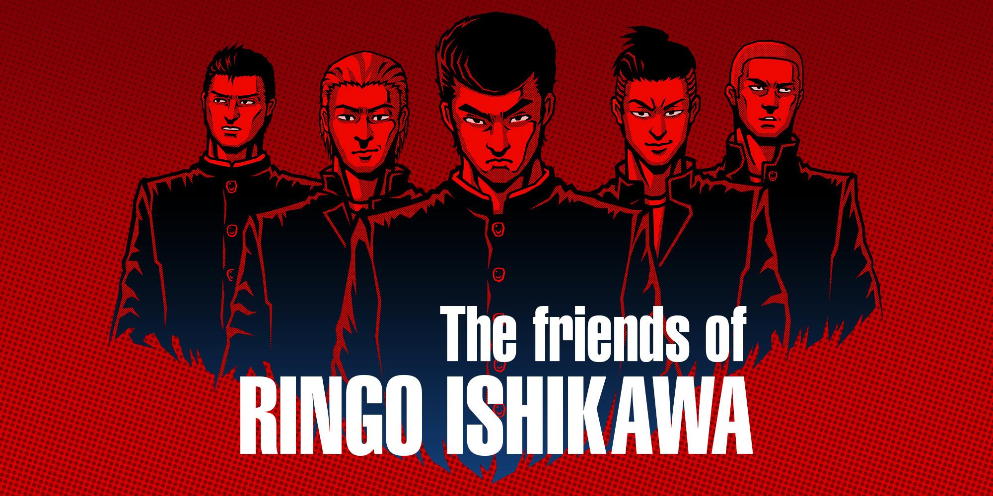 H2x1_NSwitchDS_TheFriendsOfRingoIshikawa
