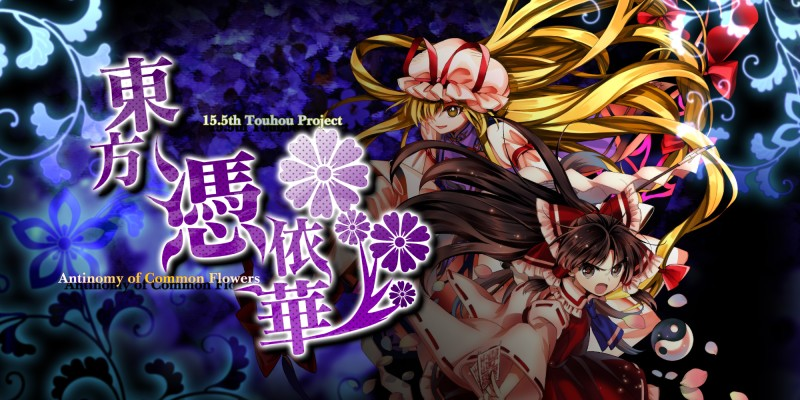 Touhou Hyouibana ~ Antinomy of Common Flowers.