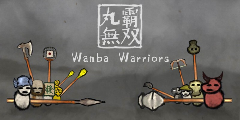 Wanba Warriors