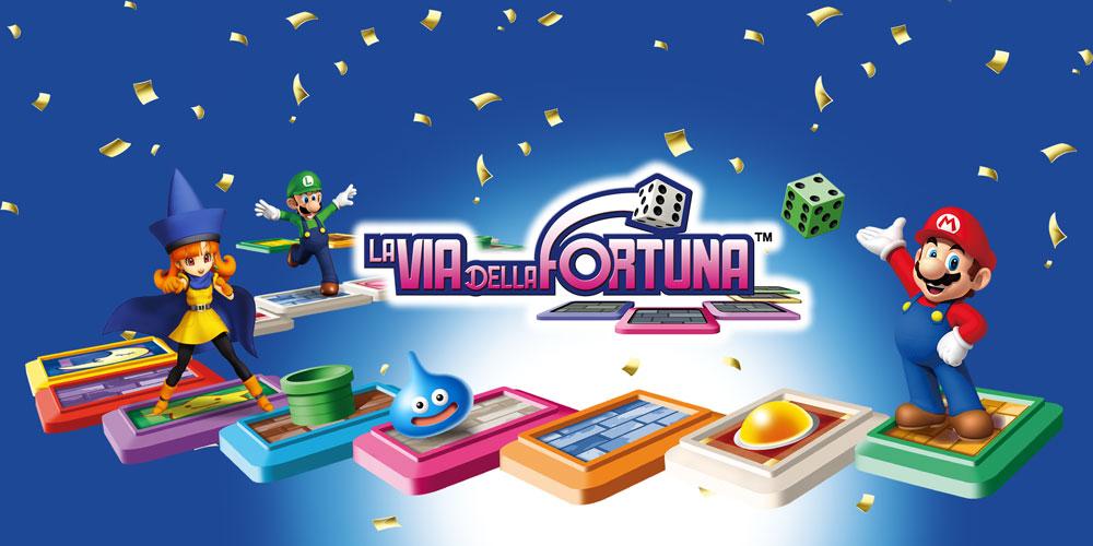 SI_Wii_BoomStreet_itIT.jpg