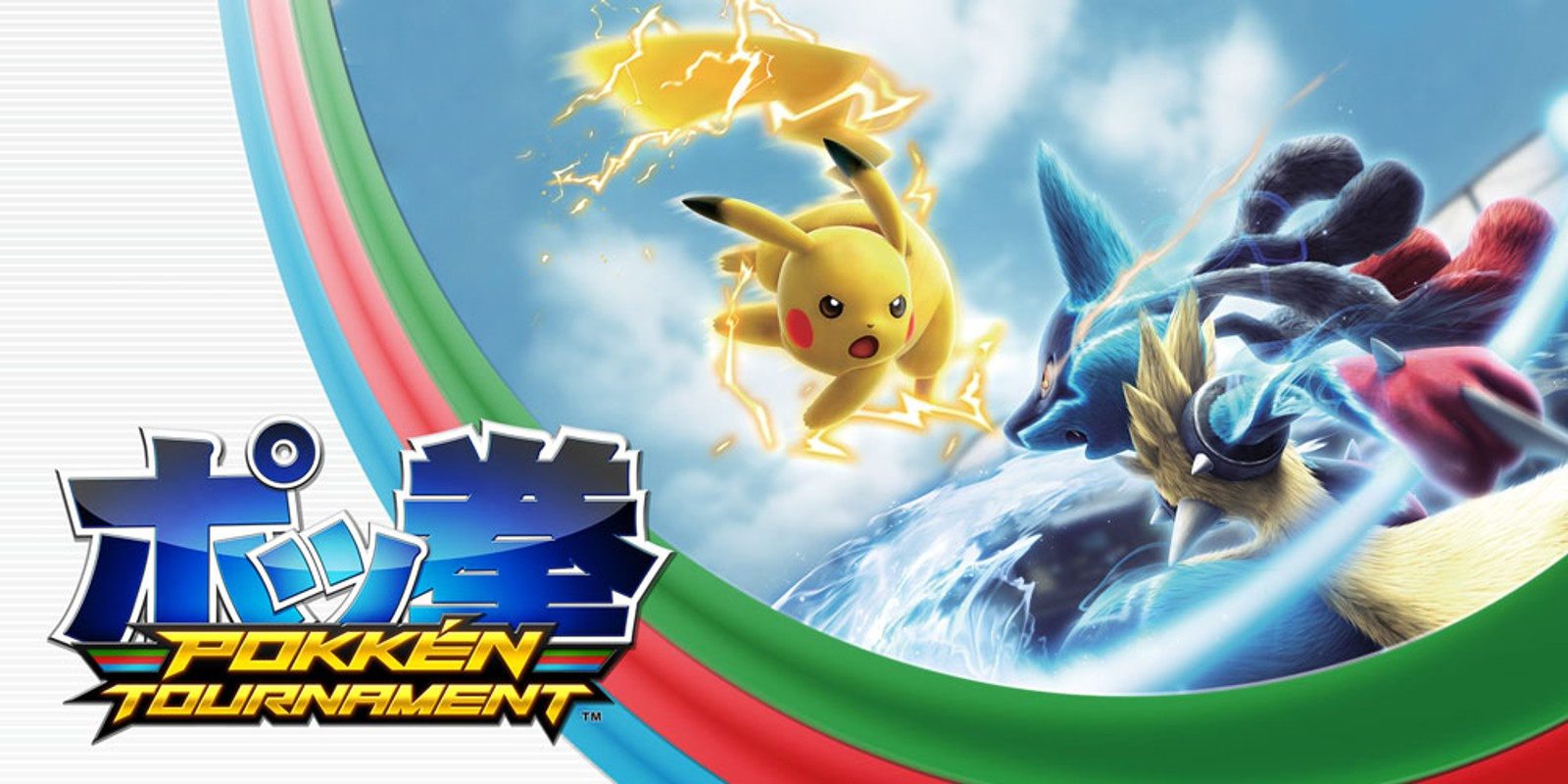pokemon tournament wii u