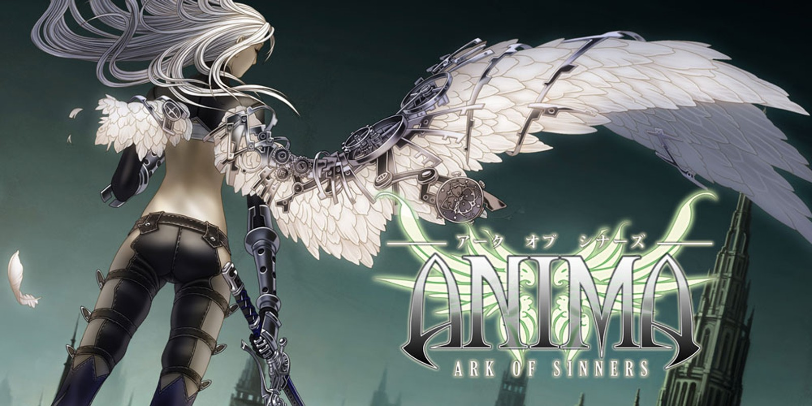ANIMA Ark of Sinners | WiiWare | Games | Nintendo