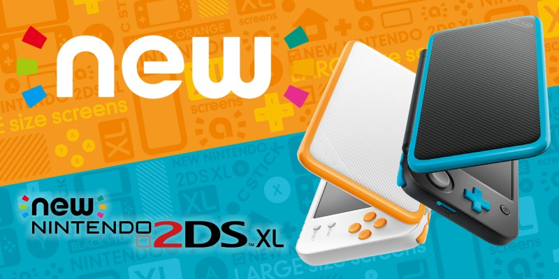 New Nintendo 2DS XL at the Nintendo Official UK Store