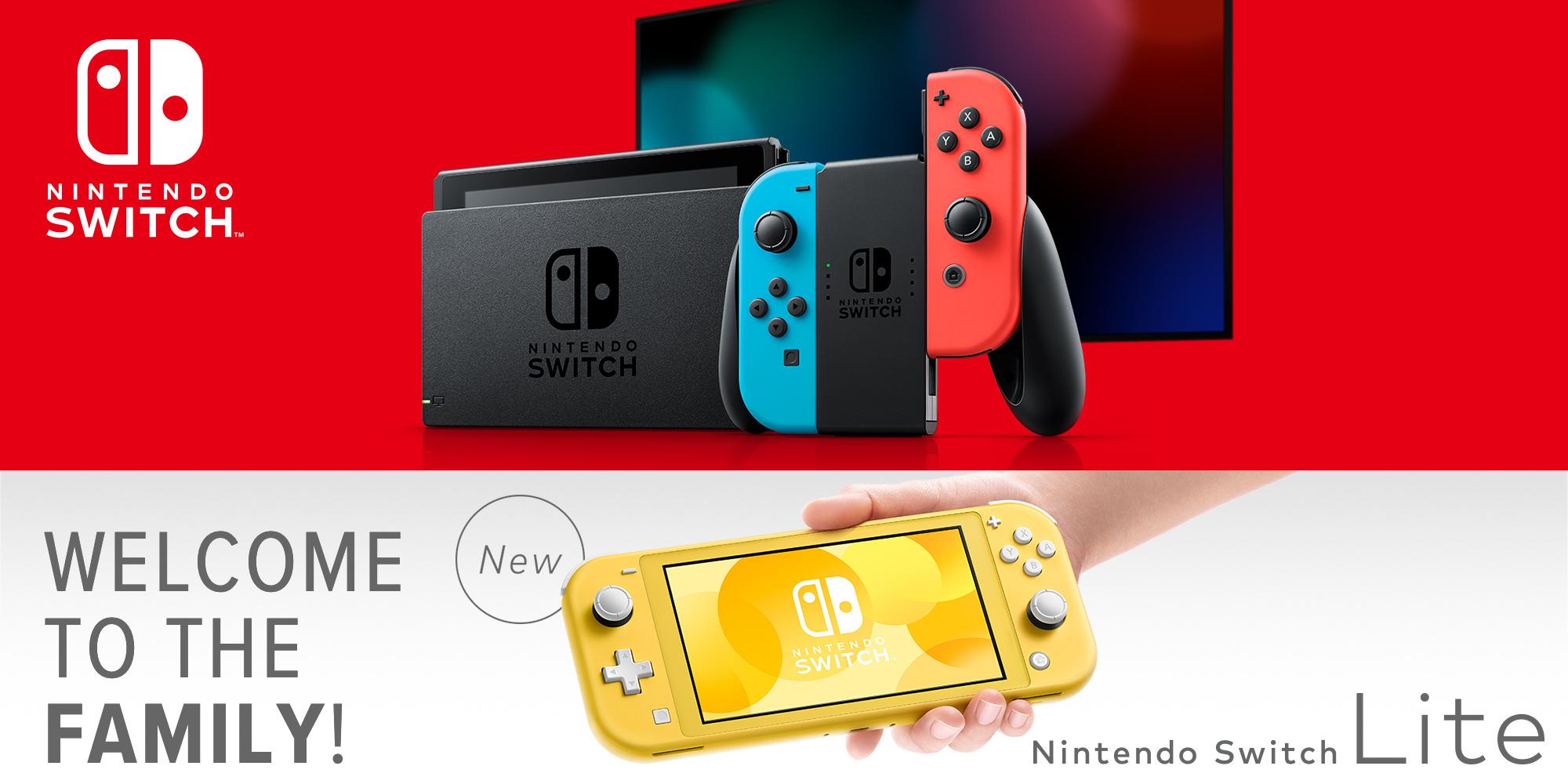 Get ready for Nintendo Switch Lite! | News | Nintendo