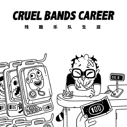 Cruel Bands Career