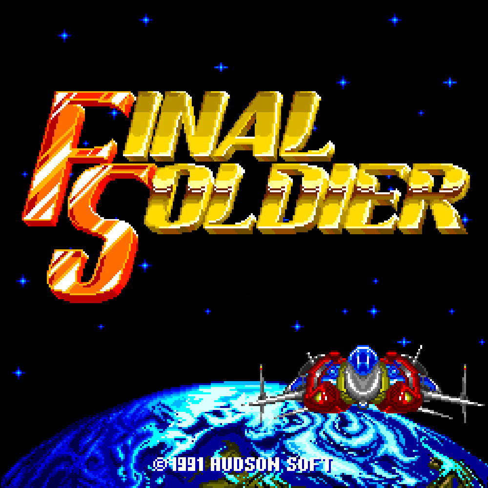Final Consumers: Final Soldier