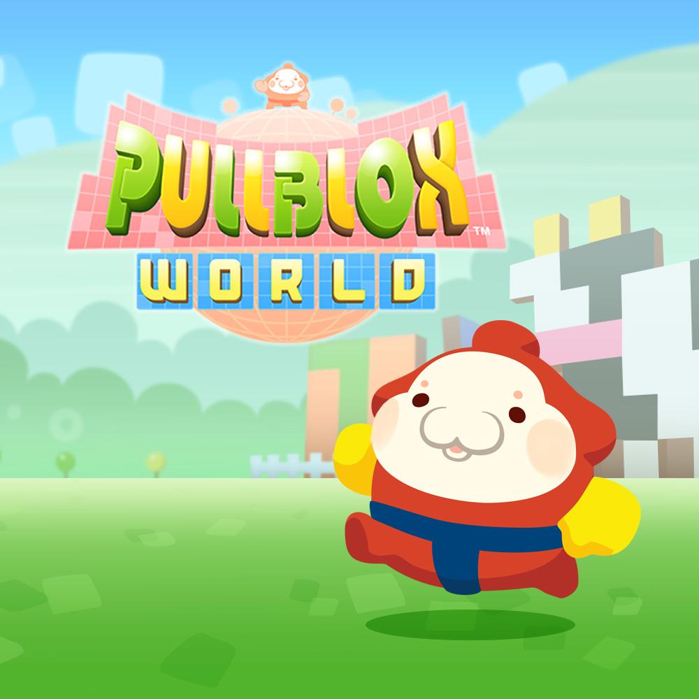 Wii U Downloadable Games : Pullblox world wii u downloadsoftware games nintendo