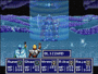 Phantasy Star™ IV