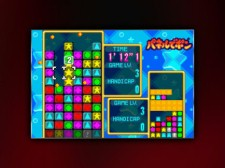 dr_mario__puzzle_league_2