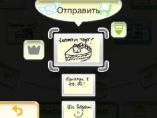 NintendoLetterbox_Screen2b_RUS
