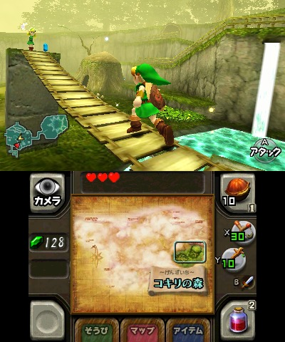 The Legend of Zelda: Ocarina of Time 3D | Nintendo 3DS