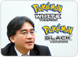 ia_pokemon_bw_hubpage