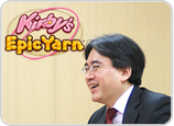 interview_teaser_kirby_uk