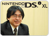 media:iwata_asks_dsi_xl_2