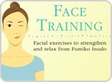 Disponibile nei negozi: Face Training