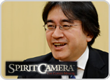 Get the inside scoop on the making of Spirit Camera: The Cursed Memoir in the latest Iwata Asks