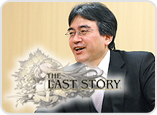 Iwata Chiede: The Last Story, parte 3