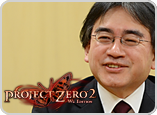 Iwata Asks: Project Zero 2: Wii Edition